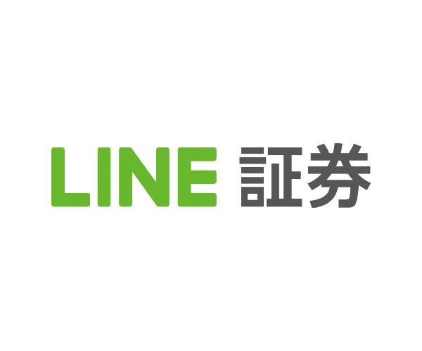 LINE証券の 評判・クチコミ(口コミ)