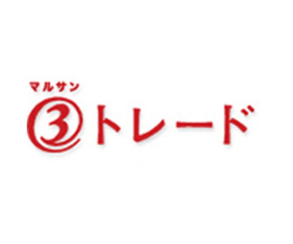 丸三証券の 評判・クチコミ(口コミ)