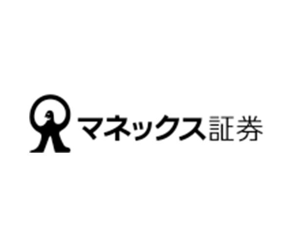 マネックス証券の 評判・クチコミ(口コミ)