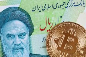 イラン、ビットコインでの決済禁止か中央銀行報告書のドラフトで示唆