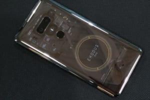 HTCのブロックチェーンスマホが法定通貨で購入可能に。Web 3.0時代のリーダー目指す