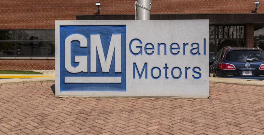 GM金融子会社、ブロックチェーンでスプリング・ラボと連携。株式取得も視野
