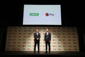 LINE Payとメルペイが提携。決済戦争で激化するデータ戦線