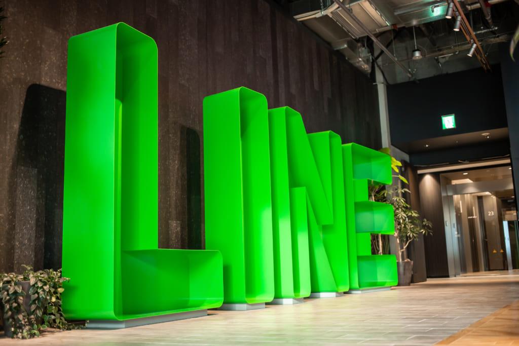 LINE:LINKに転換できるリワードプログラムを開始発表