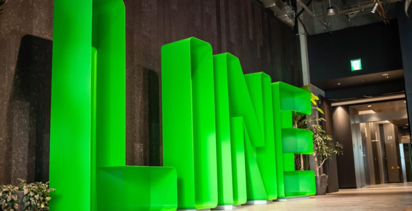 LINE証券・Pay・スコアで「LINK」リワード──LINEのトークン経済構想が前進