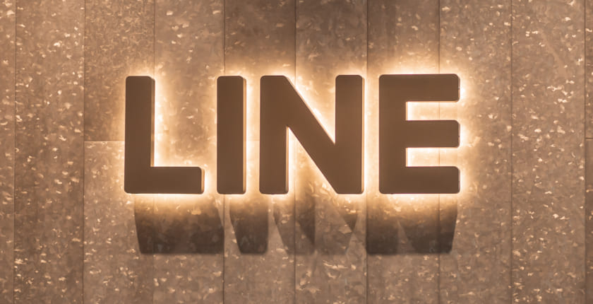 """LINEフィナンシャル、元金融庁幹部を顧問に──""""霞が関""""からフィンテックへ"""