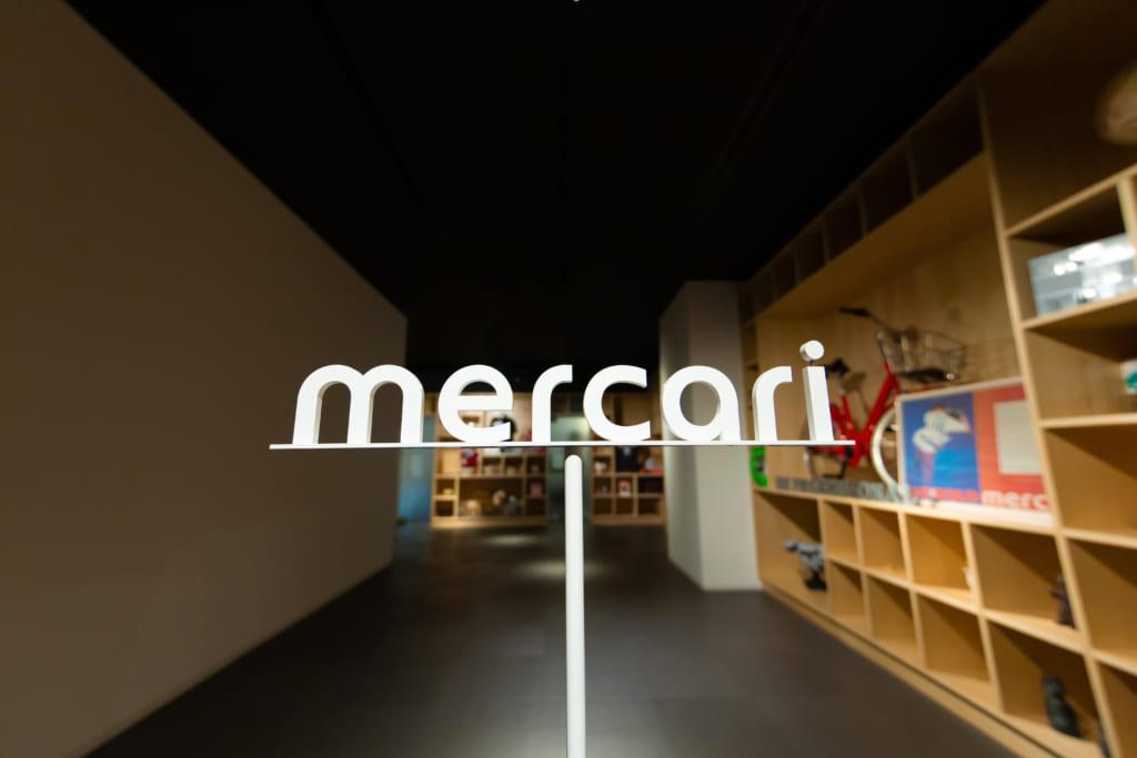 mercarilogo