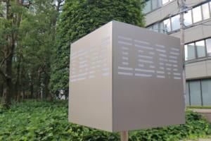 日本IBMが中外、武田、アステラスらと実証実験。「医療×ブロックチェーン」を開始。