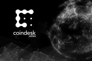 """ブロックチェーン""""価値革命""""の新時代へ"""