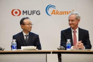 """三菱UFJ×米アカマイ:""""超高速""""決済ネットワーク、2020年上期に開始。IoT、5Gで激増する少額決済"""