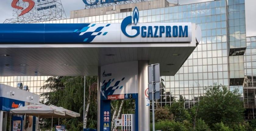 ロシア国営ガスプロム、ガス供給デジタル化にブロックチェーン活用へ