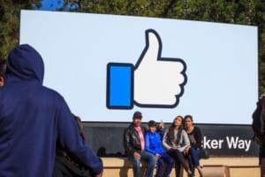 フェイスブック、自社仮想通貨を今月発表か
