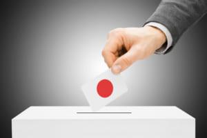 日本初、代表がいない政治団体「トークントークン」。非中央集権社会のための法改正目指す