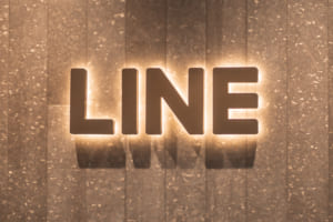 LINE、仮想通貨の国内取引所「BITMAX」開設へ
