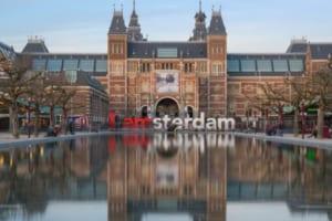 オランダの仮想通貨取引所、資金ショートで閉鎖。運営会社は破産