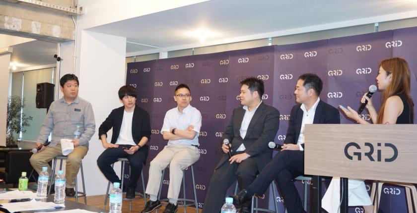 フェイスブックのLibra、法律家と技術者が東京でレビュー。仮想通貨か?それとも通貨建て資産か?