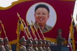 北朝鮮ハッカー、韓国の仮想化通貨取引所ユーザーを標的か。フィッシングメールを送信