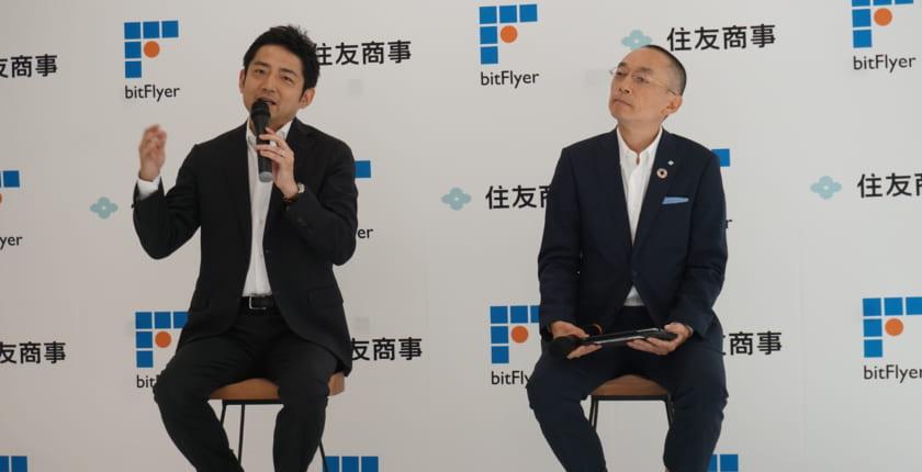 住友商事、不動産賃貸プラットフォームをbitFlyer HD子会社と共同開発へ。2020年中にサービス開始