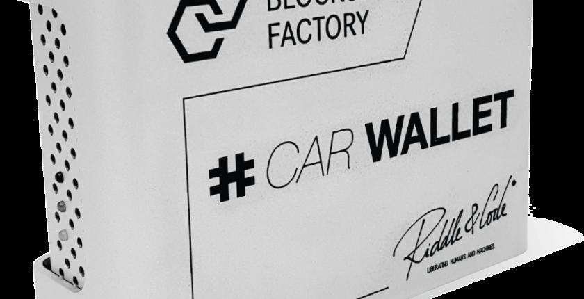 独ダイムラー、自動車産業向けハードウエアウォレットの開発へ