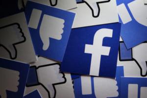 Facebook、リブラがローンチされない可能性を認める
