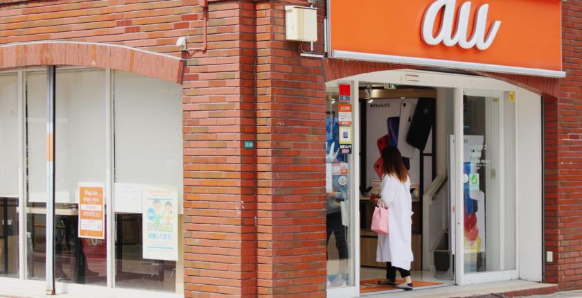 KDDI、コナミ、明治安田らがディーカレットに34億円を出資──「au WALLET」、「au PAY」とのシナジー狙う