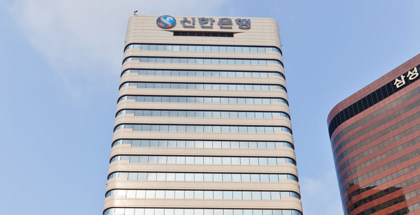 新韓銀行、カカオ子会社のグラウンドXと提携し、ブロックチェーンでセキュリティー強化を目指す