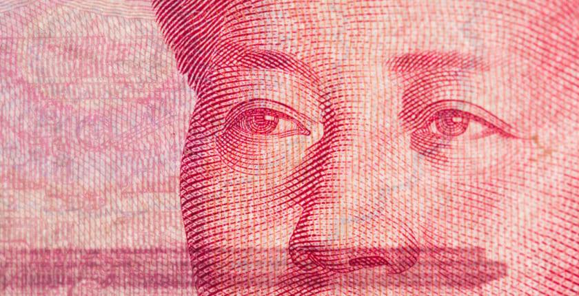中国人民銀行のデジタル通貨は現金に取って代わる:バイナンス