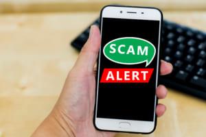 仮想通貨「詐欺」を見抜く5つの注意点──米SEC