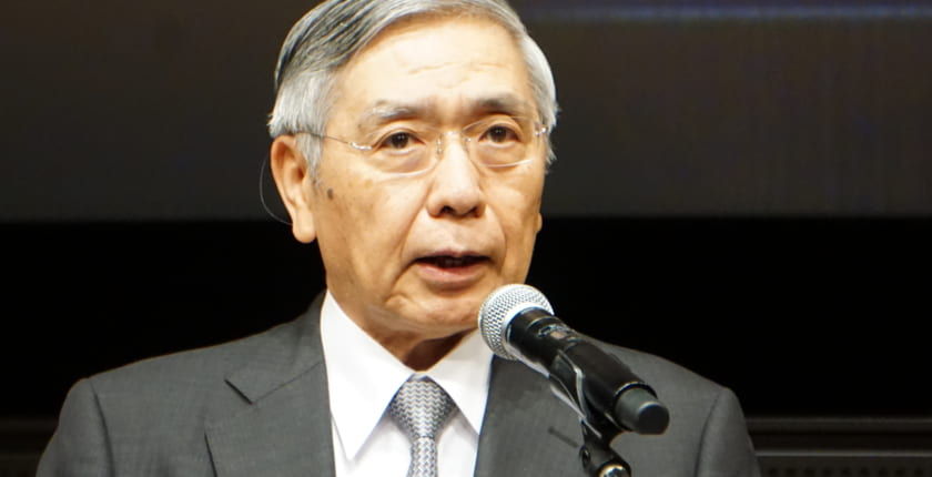 黒田日銀総裁が経済成長について講演、仮想通貨取引所の代表も登壇【FIN/SUM】
