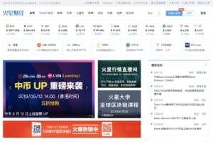 バイナンス、中国メディアに戦略的投資