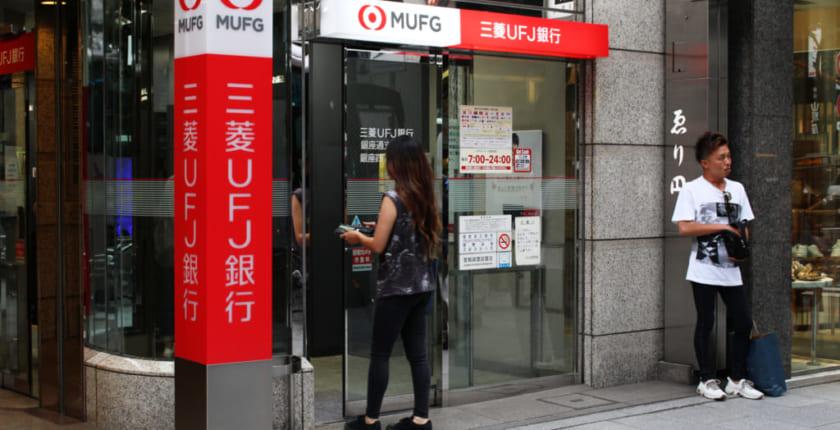 三菱UFJ、野村HD、KDDI、米セキュリタイズに出資──証券のデジタル化に向けて勢い増す