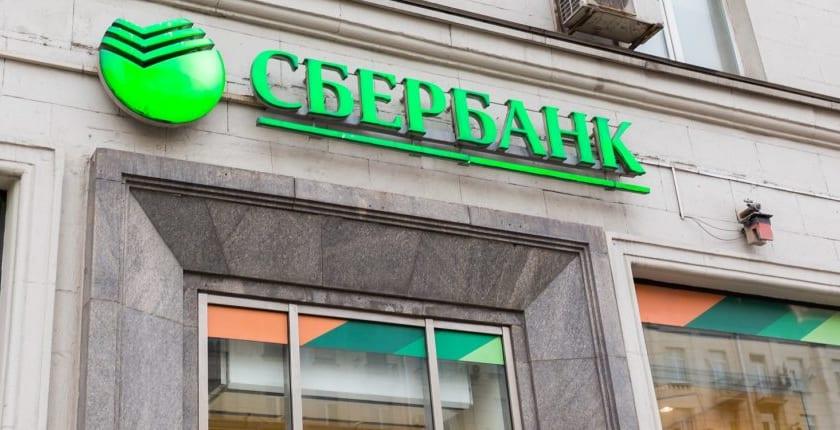 ロシア最大の銀行、ブロックチェーンで16億円規模の取引を行う — ハイパーレジャー・ファブリックのプラットフォーム