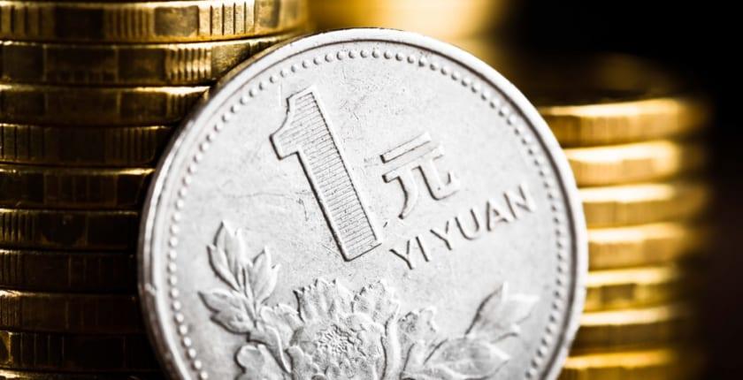 中国人民銀行、デジタル通貨責任者を任命、──リブラとの違いを強調:報道