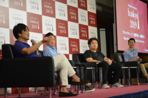 gumi國光会長「リブラは法定通貨にリンクさせるべきじゃない」──「Dappsとコンテンツ産業」セッション盛況【b. tokyo】