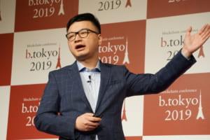 独自PoSと機関投資家向けサービスの開発しやすさを強調──中国オントロジーの創業者が登壇【b. tokyo】