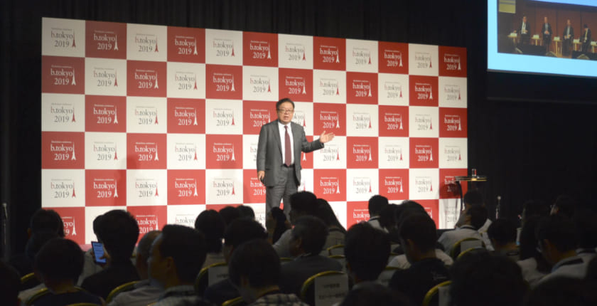 村井慶大教授が講演、ブロックチェーンカンファレンス「b. tokyo」開幕、FB「カリブラ」ディレクター登壇へ