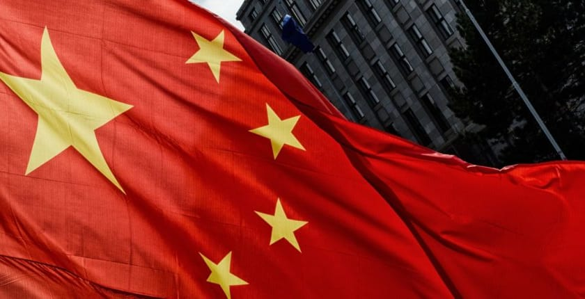 「暗号法」可決の中国、ブロックチェーン技術の競争力強化へ