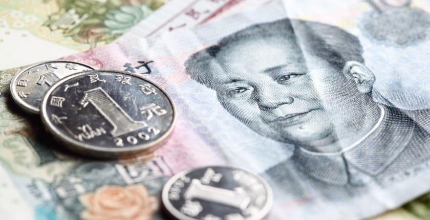 中国人民銀行の高官、商業銀行にブロックチェーン技術の導入を求める