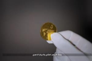 世界を支配するために通貨を作った「イスラム国」