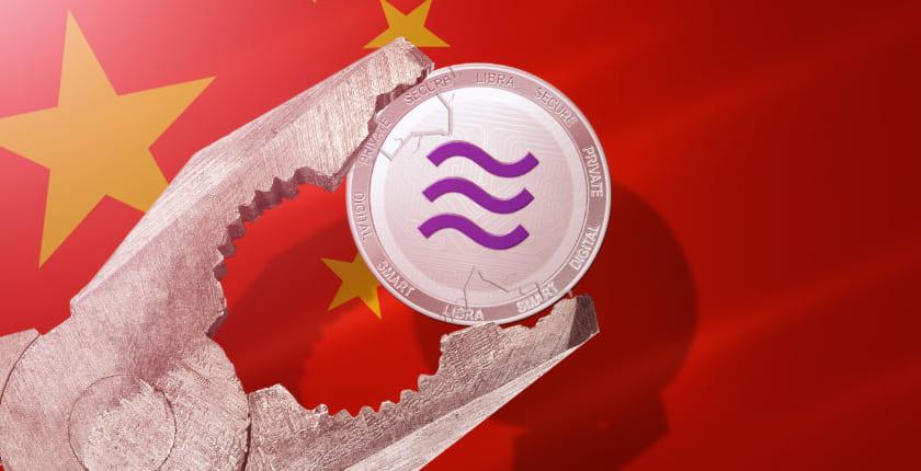 リブラは失敗、中国が国家デジタル通貨の元祖に:中国有力者