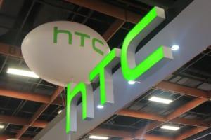 HTC、フルノード運用可能なブロックチェーン・スマートフォンを発表