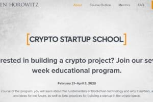 米大手VCが「ブロックチェーン講座」開始──アンドリーセン・ホロウィッツ、暗号資産領域で存在感