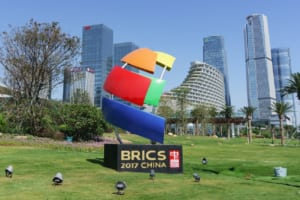 BRICS、貿易円滑化とドル依存脱却のためにデジタル通貨を検討