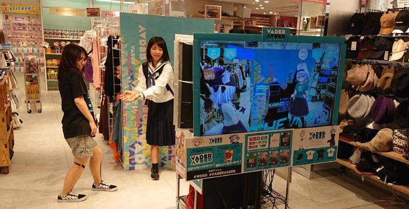 渋谷109でバーチャル店員が接客?──リアルとバーチャルが融合した「パラリアル」社会の可能性