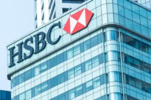 HSBCがブロックチェーンでデジタル債券の検証──シンガポール証取などと協力