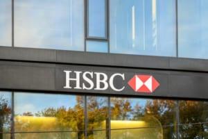 英HSBC、2兆円の資産にブロックチェーンを活用へ