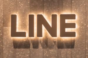 LINEが400億円つぎ込む証券事業の行方──勢い増すスマホ金融の地殻変動【インタビュー】