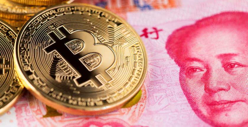 """中国、ビットコイン・マイニング""""排除""""を撤回へ"""