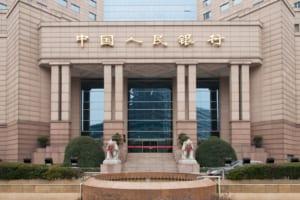 中国人民銀行、仮想通貨スタートアップを「芽のうちに」摘む計画