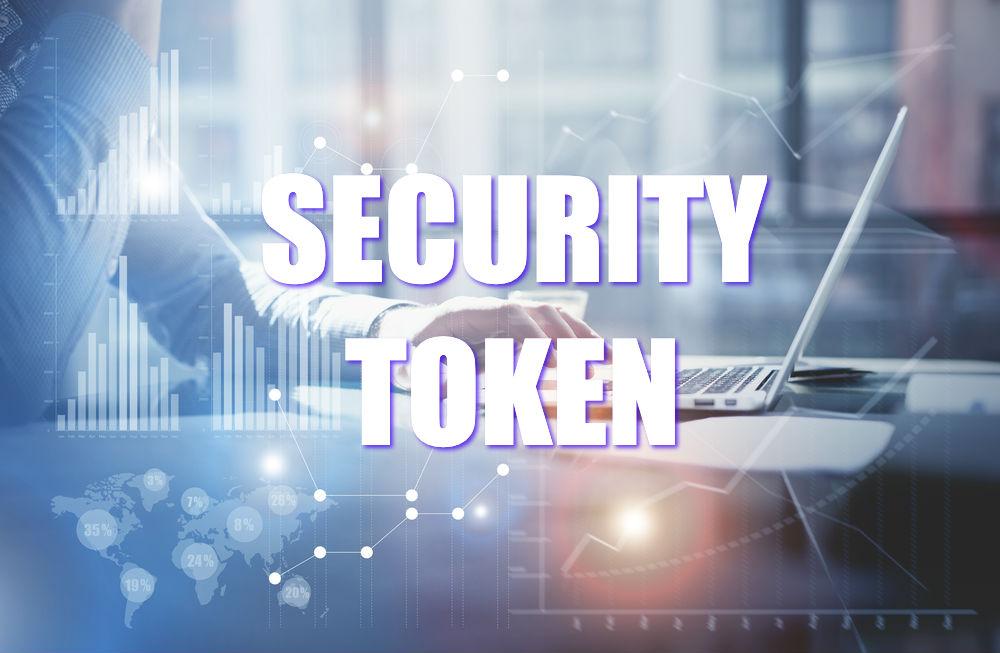 MUFGと野村が米セキュリタイズに出資──セキュリティ・トークン(デジタル証券)の可能性、STOが注目される理由